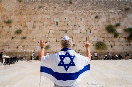 Como está Israel?